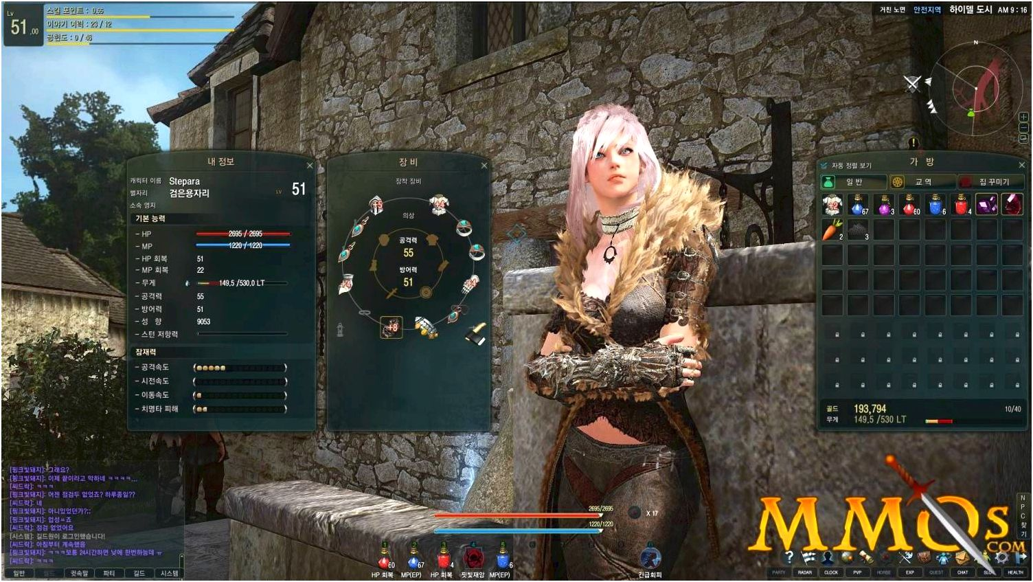 Black desert online - mmog.com Seamless Movement Throughtout