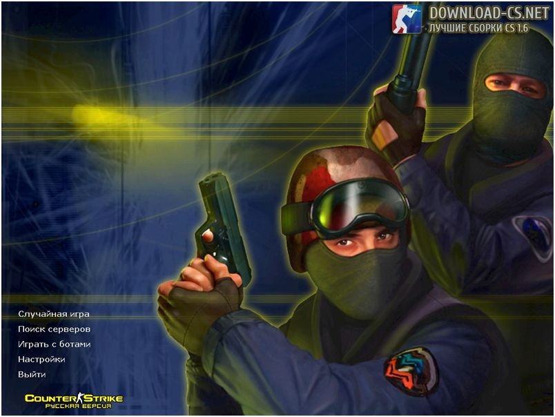 Counter-strike 1.6 - download or deactivate, bombs
