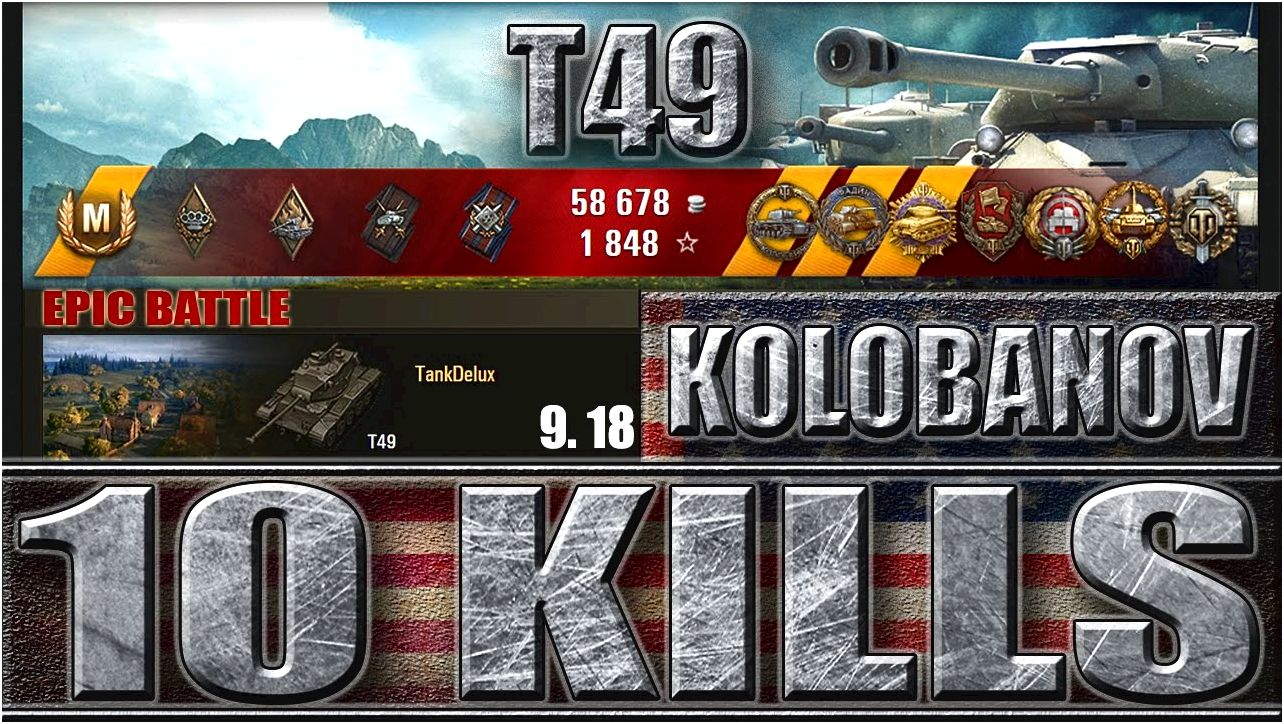 Realm of tanks statistics Winter Showdown      Winterberg          By Gametype